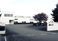 Iwate Distribution Center